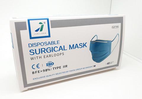 Maseczki-chirurgiczne-typu-II-trzywarstwowe